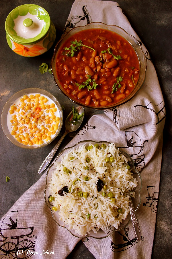 essay on my favourite food rajma chawal