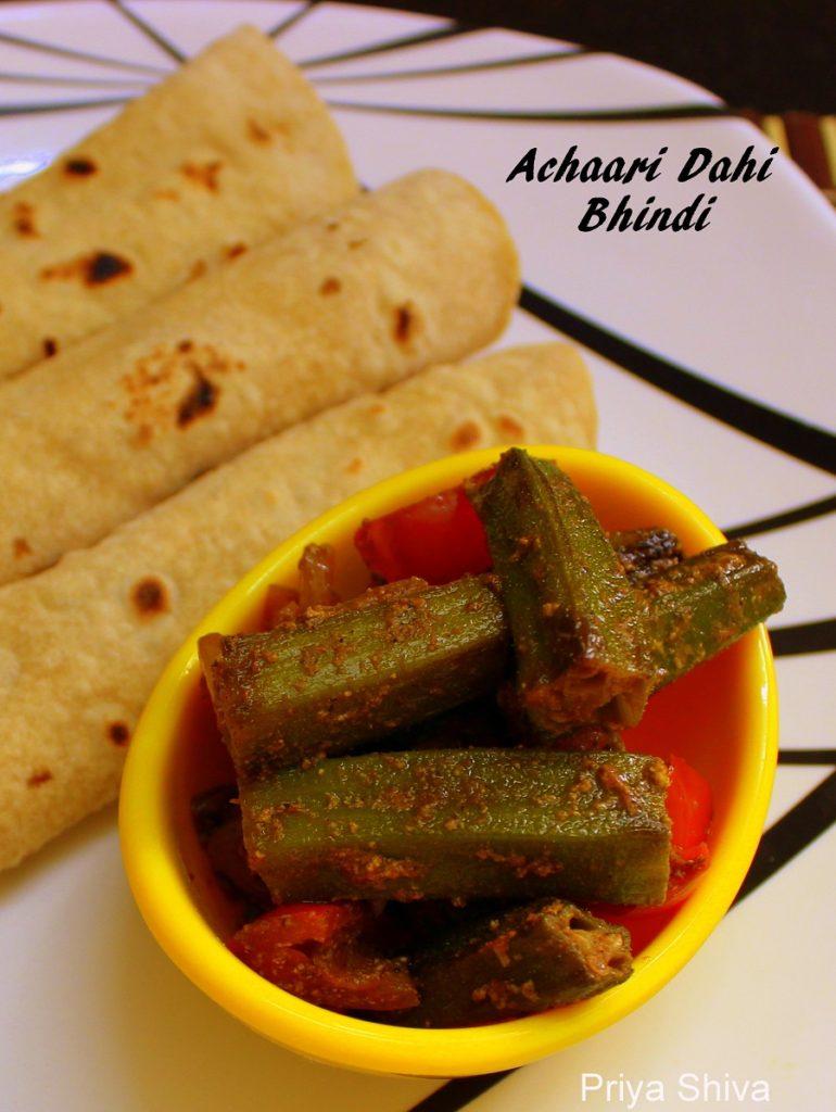 Achaari Dahi Bhindi Recipe