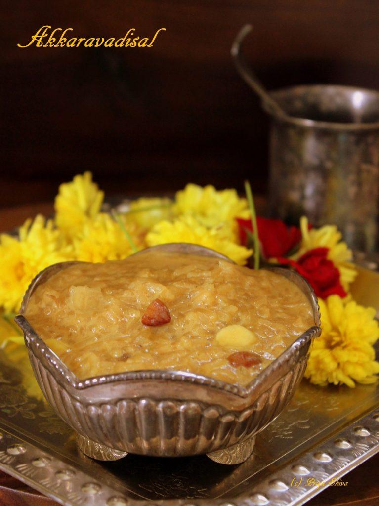Akkara Adisal / Akkaravadisal recipe