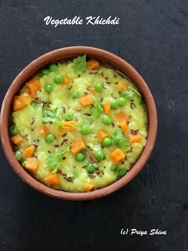 Vegetable Masala Khichdi Recipe