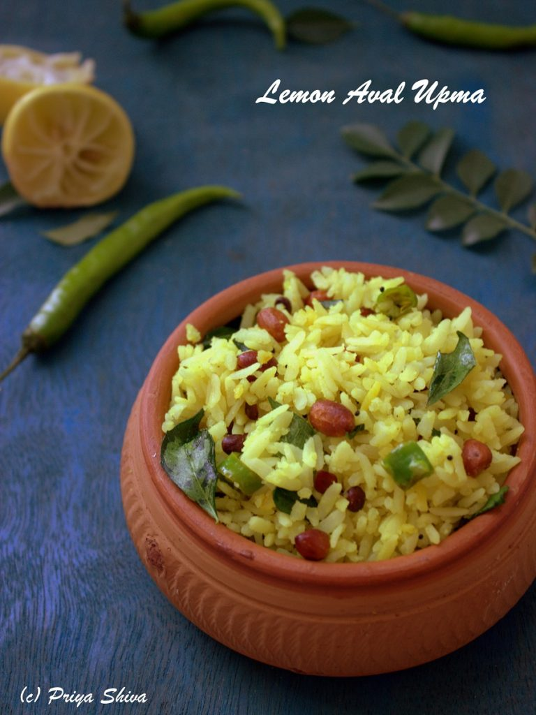Lemon aval upma recipe