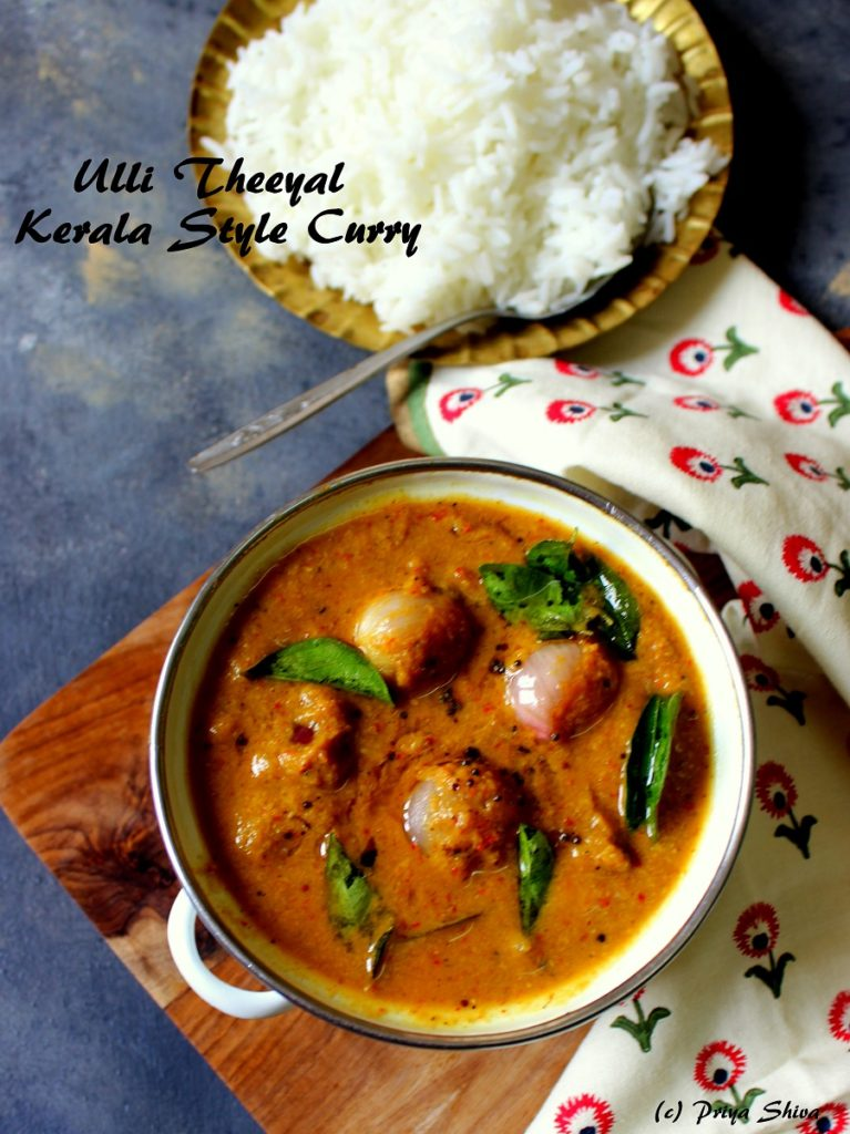 Ulli Theeyal Recipe
