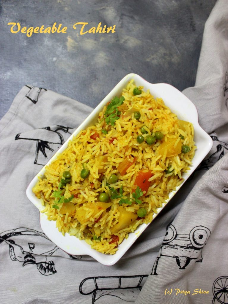 Vegetable Tahiri / Tehri Recipe